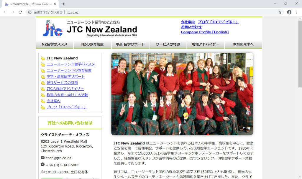 JTC New Zealand